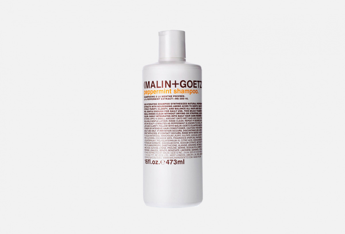 Malin+Goetz Nane Şampuanı En İyi Erkek